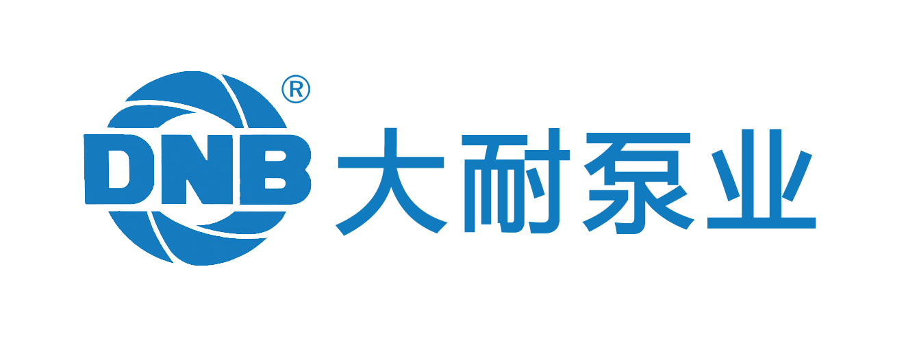 DNB_Logo汉字-背景透明-2